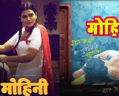 Watch Mohini web series (2020) Rabbit Movies: Cast, All Episodes, Watch Online
