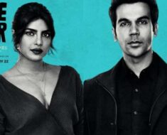 Priyanka Chopra, Rajkummar Rao honoured by Gold List for The White Tiger