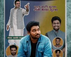 Popular comedian Zakir Khan to feature in second season of comedy series 'Chacha Vidhayak Hain Humar