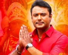 Darshan's film 'Roberrt' to have digital premiere on Amazon Prime Video on April 25