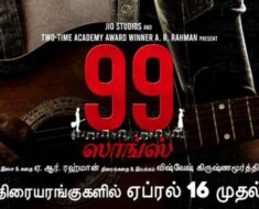 AR Rahman's '99 Songs' to have digital premiere on May 21